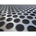 Решетное полотно ОВС-25 790мм./990мм. толщина-0.8 мм. с сечением круглых отверстий менее 1,5 мм в диаметре.